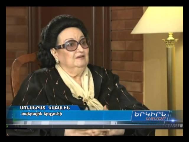"""Կաբալիե. """"Ադրբեջանից հետո Ղարաբաղ մեկնելը միստիկ ճանապարհորդություն էր"""""""