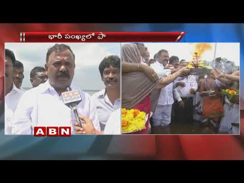 Nagarjunasagar Filled with water | Gurazala MLA offers Jala Harathi to Krishna River