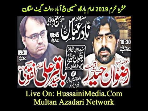Live Majlis 8 Muharam 2019   Imam bargah Hussain Aabad Dolat Gate Multan