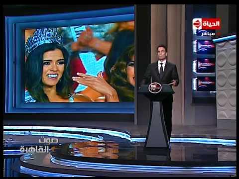 برنامج صوت القاهرة - حلقة الاثنين 9-2-2015 - Sout Al Qahira