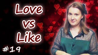 19 Like vs Love, разница между глаголами, I like to do, I like doing, I love it, I am loving it