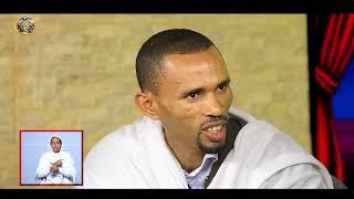 Ethiopan Ortodox  Tewahido (Negere Maryam) Part 6