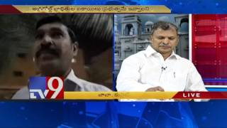 Cong leader Tulasi Reddy on AP Assembly Budget Session - Varadhi
