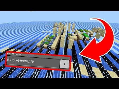 СИД на САМЫЙ РЕДКИЙ ДАНЖ в Minecraft 1.2.3.3