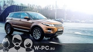 Range Rover Evoque [W-PC]
