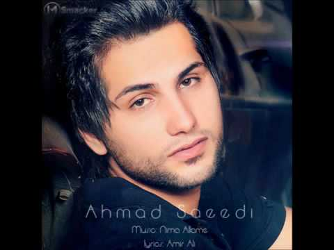 Ahmad Saeedi - Moraghebe To Boodam [ Hq 2011 ] - By Charming video