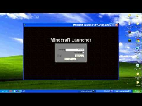      \ How to download game Minecraft