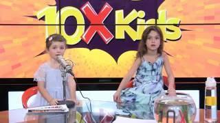 10X Kids Manners