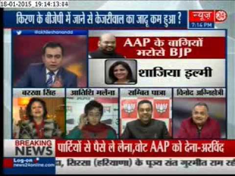 Is Kiran Bedi doing a politics of opportunism?