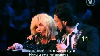 Ирина Билык и Филипп Киркоров  «Снег». New 2012 - ВЕРНУТЬ!
