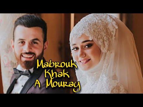 Ismael belouch - Mabrouk khak a mouray (VIDEOCLIP)