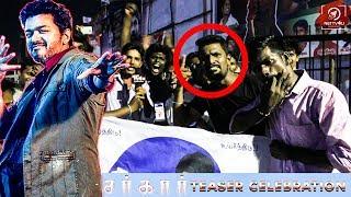 Trending - Sarkar Teaser Celebration At Rohini I Thalapathy Vijay | A.R Murugadoss | A.R. Rahman