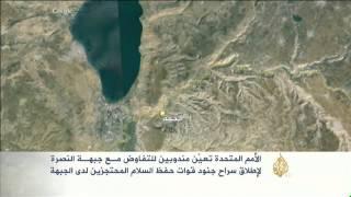 قوات المعارضة السورية تتقدم في مدينة القنيطرة