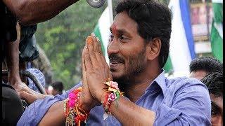 YS Jagan Padayatra LIVE from East Godavari || Praja Sankalpa Yatra