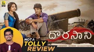 Not A Tolly Review | Dorasani | Hriday Ranjan