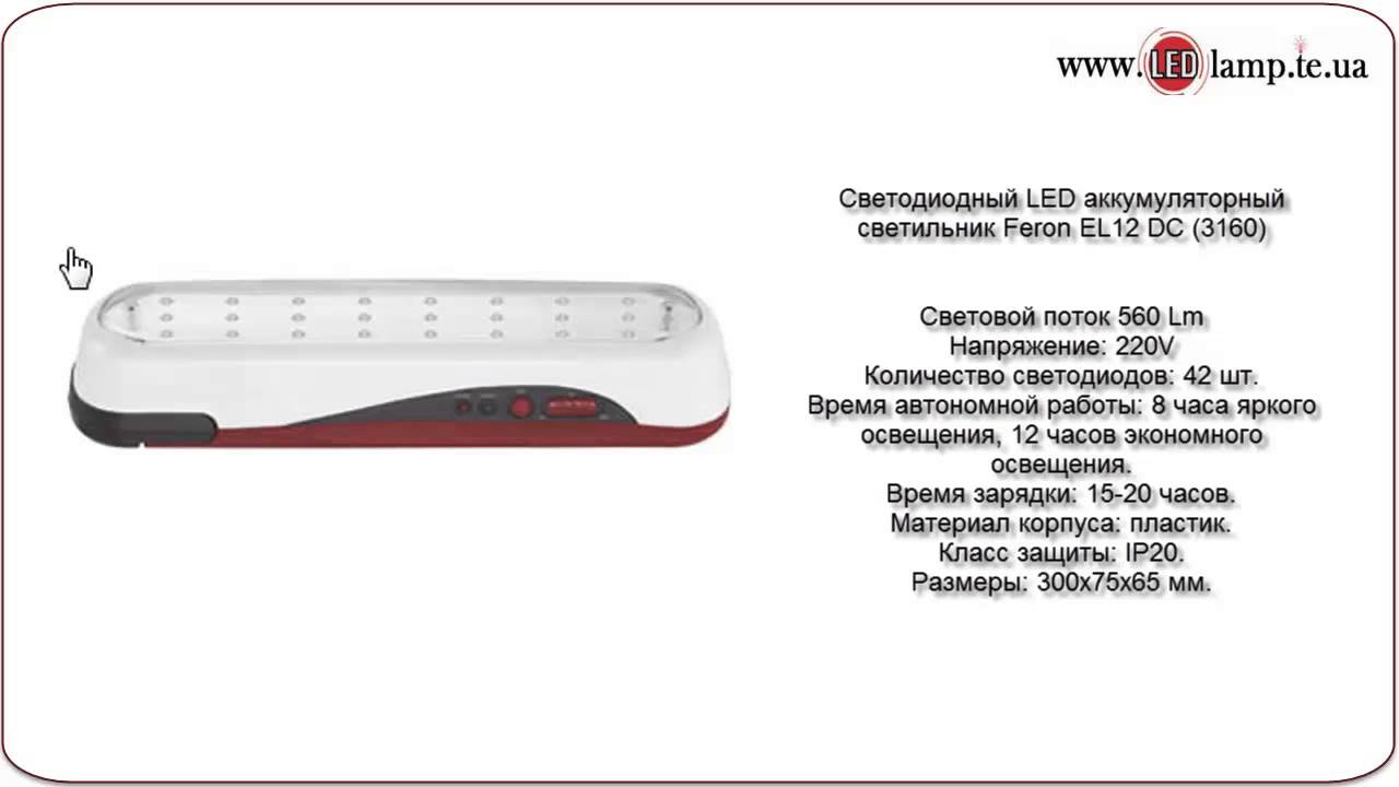 каталог резиновых лодок грузоподъмностью до 220кг