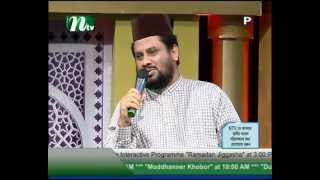 PHP Quraner Alo 31 07 2013 Part 2