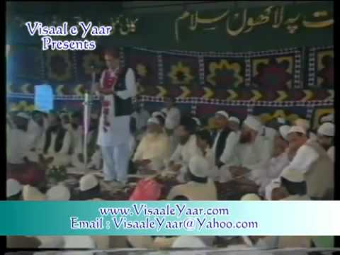 Urdu Naat( Main Ne Dar E Rasool)abdul Sattar Niazi.by Visaal video