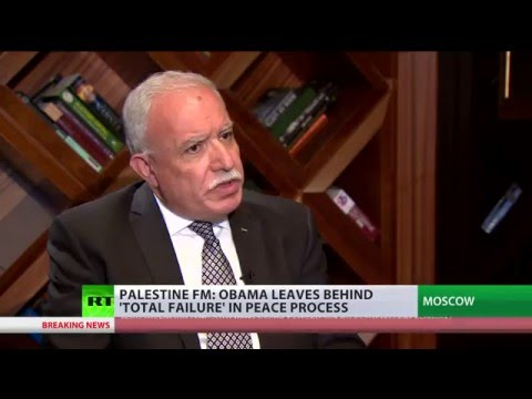 'Total failure' – Palestine FM on Obama's foreign policy
