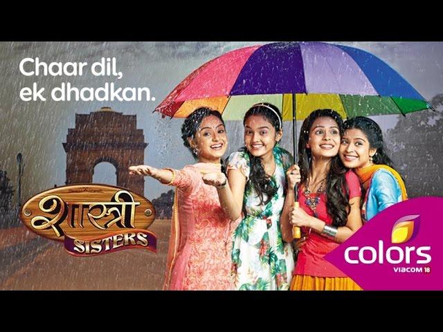 Shastri Sisters - शास्त्री सिस्टर्स - 16th September 2014 - Full Episode (HD)