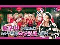 Jolin 蔡依林《怪美的》MV 20 个密码彩蛋 大解读