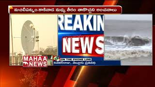 More News On Cyclone Phethai in AP | Phethai Latest Updates