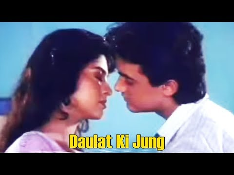 Daulat Ki Jung is listed (or ranked) 34 on the list The Best Aamir Khan Movies