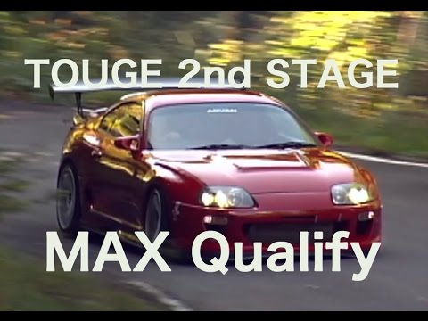 TOUGE BATTLE 2nd STAGE. CLASS-MAX Qualify【Best MOTORing】