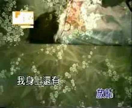 [KTV] 蘇打綠 - 頻率