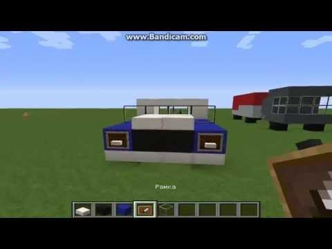 Видео как сделать в майнкрафте машину времени фото 490