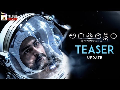 Anthariksham Movie TEASER update | Varun Tej | Aditi Rao Hydari | Prashanth R. Vihari| Telugu Cinema