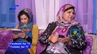Facebook for Afghan families
