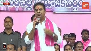 KTR Full Speech | TRS Public Meeting at Mustabad, Siricilla | Telangana News | CM KCR