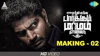 Marainthirunthu Paarkum Marmam Enna - Making Video