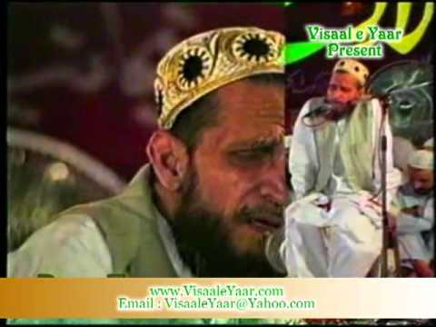 PUNJABI NAAT(Chale Jis Wele Purey Di)MUHAMMAD ALI ZAHOORI.BY Visaal