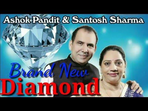 Brand New Diamond 2017 Ashok Pandit & Santosh Sharma !!! Amway Diamonds !!! Enjoying with Amway !!!