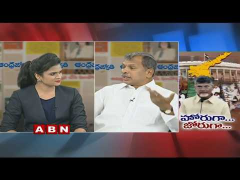 Debate | TDP Plans to step up Protests over AP Special Status | Part 1