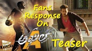 fans-response-on-akhil-movie-teaser-akhil-akkineni-sayesha-saigal-vv-vinayak