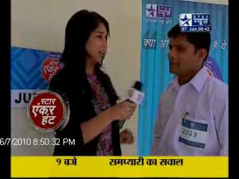 Star Anchor Hunt Episode 1 - Indore auditions 7th June 2010