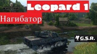 WOT BLITZ. Leopard 1. Лучший танк в игре.