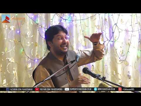 Jashan Imam Hasan (A.S.) | Zakir Zawar Ali Imran Jafri | 21 May 19 | Dua-e-Zehra | Northampton UK