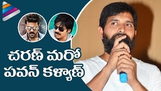 Ram Charan is the Next Pawan Kalyan says Jani Master | Ram Charan Birthday Celebrations 2017