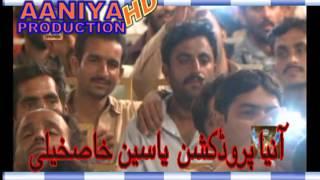 Moula Kot Kehre Men Jani Qaid    Album 999 Shaman Ali Mirali By Aaniya Production