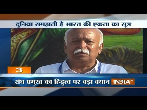 RSS Chief Mohan Bhagwat Makes A Fanatical Statement On ...
