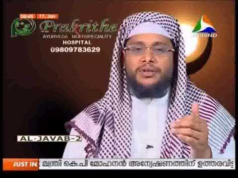 AL JAVAB--NOUSHAD BAQAVI--2014 JANUARY 17