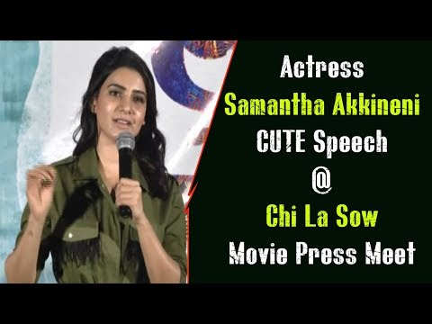 Actress Samantha Akkineni CUTE Speech @ Chi La Sow Telugu Movie Press Meet | Mana Cinema