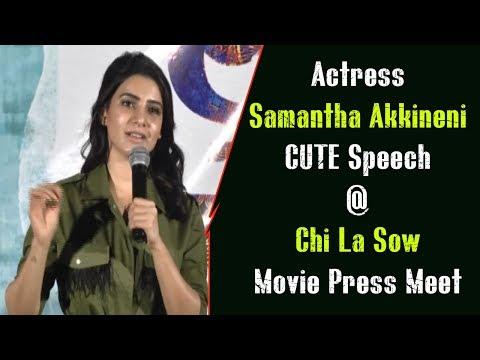 Actress Samantha Akkineni CUTE Speech @ Chi La Sow Telugu Movie Press Meet | Mana Cinema