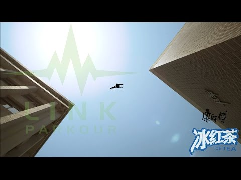 Kang Shifu Iced Tea Parkour Television Commercial