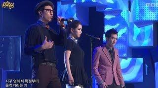 Baechigi(faet. Spica Yang Ji-won) - Shower of tears, 배치기(feat. 스피카 양지원) - 눈물