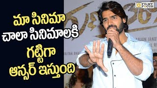 Hero Karthikeya Speech At Guna 369 Movie Trailer Launch | Anagha